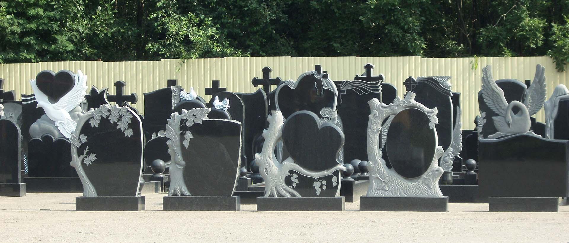 Памятники гродно цены Обнинск памятники минск изготовление йогурта